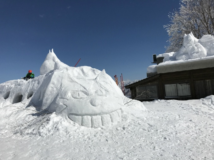 snowhack 11 38 43