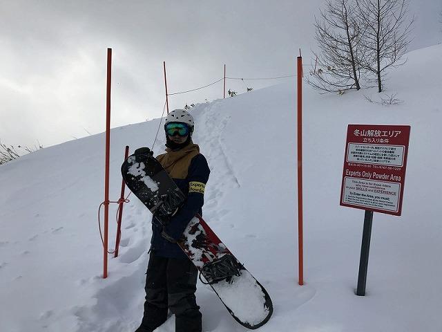 snowhack20170131003-42