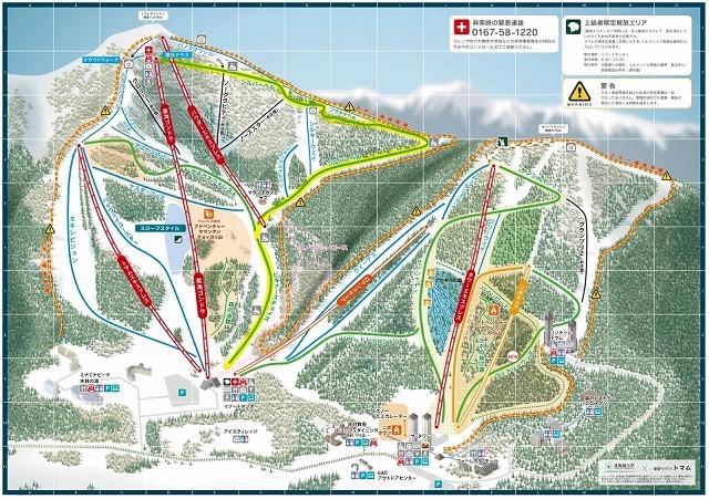 出典:http://www.snowtomamu.jp/winter/ski/